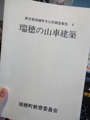 DSC00769_R.JPG