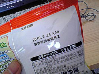 resize2510.jpg
